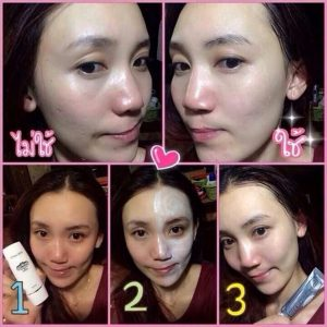 HyBeauty Aura Milk Dressing17
