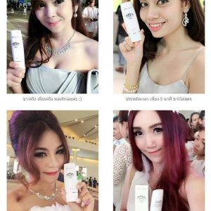 HyBeauty Aura Milk Dressing19