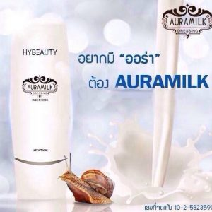 HyBeauty Aura Milk Dressing6