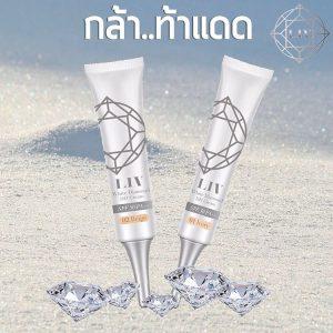 Liv White Diamond DD Cream SPF 50 PA ++2