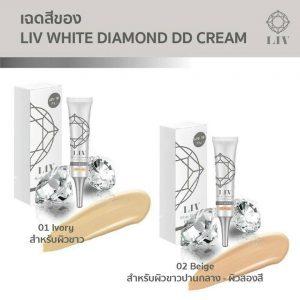 Liv White Diamond DD Cream SPF 50 PA ++9