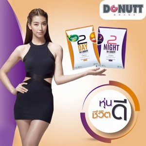 2 Day & 2 Night by Donutt (Duo-Pack)3