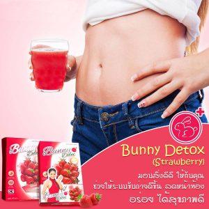 Bunny Detox9