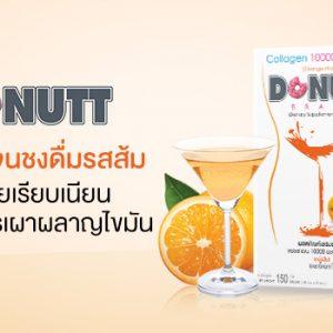 Donut Collagen 10,000 mg. Orange Flavor5