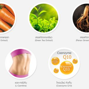 Donut Collagen 10,000 mg. Orange Flavor8