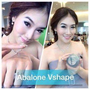 HYBEAUTY Abalone Beauty Cream (ABC)18