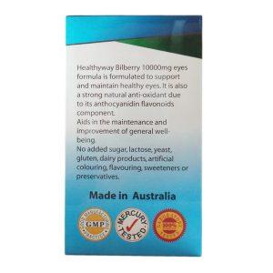 Healthway BILBERRY 10000 mg 100% Nature2