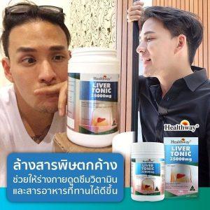 Healthway Liver Tonic 35,000 mg.23