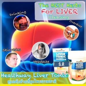 Healthway Liver Tonic 35,000 mg.6