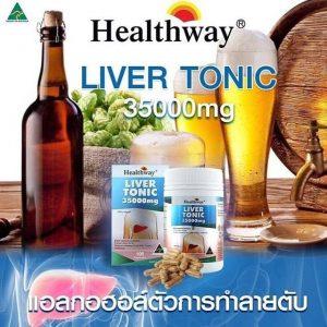 Healthway Liver Tonic 35,000 mg.7