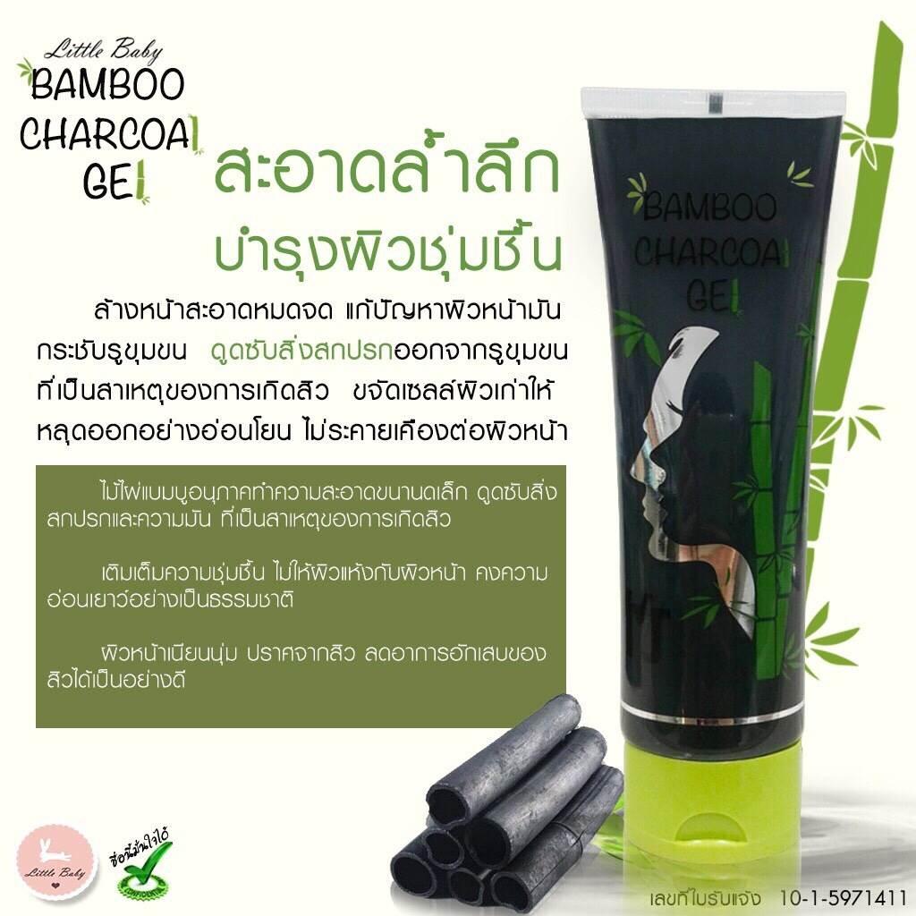 Bamboo Charcoal Gel