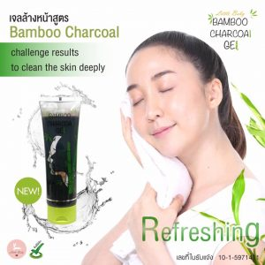 Little Baby Bamboo Charcoal Gel9