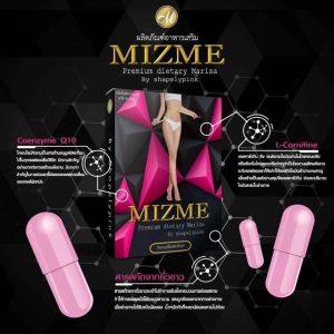 Mizme By Shapelypink10