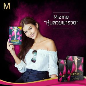 Mizme By Shapelypink27