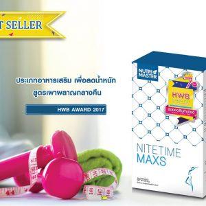 Nutri Master Nitetime Maxs4-2