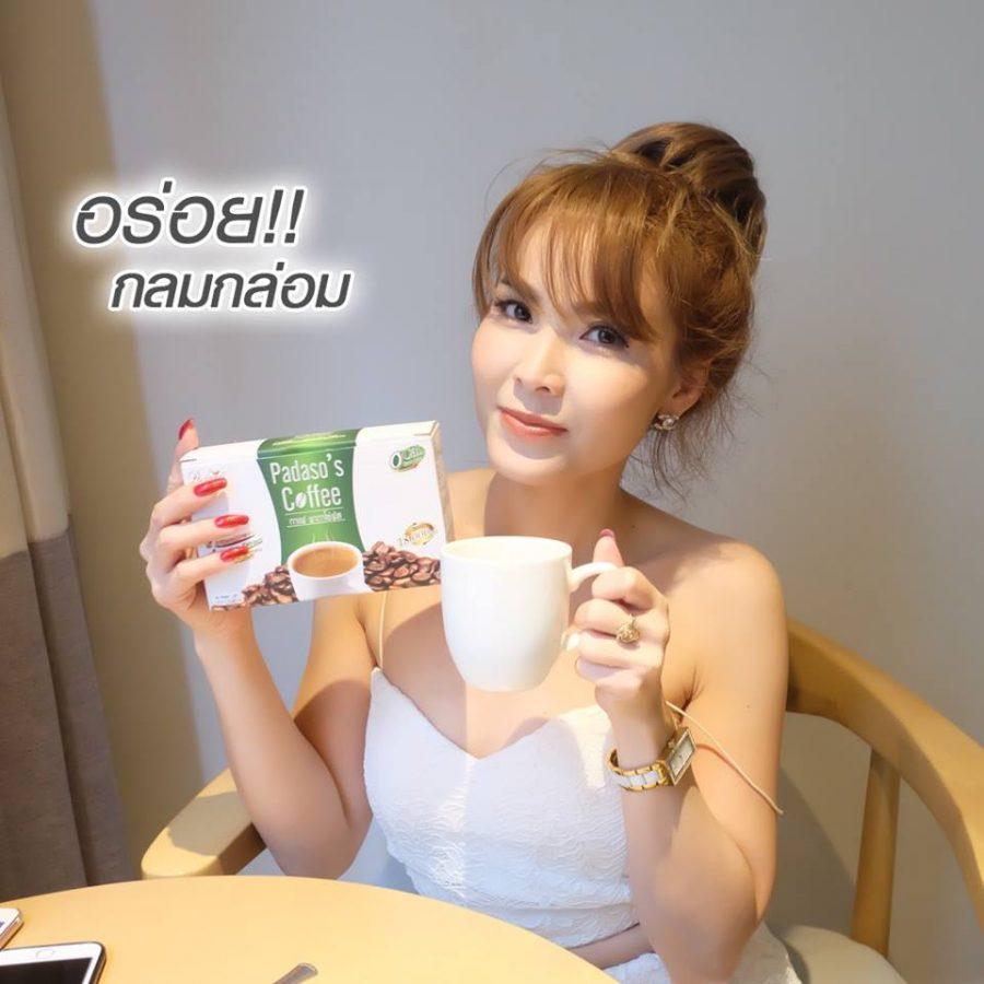 Padaso Coffee