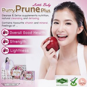 Purry Prune Plus14