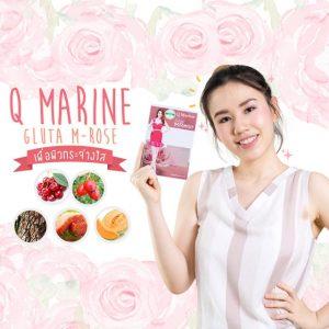 Q Marine Gluta M Rose18