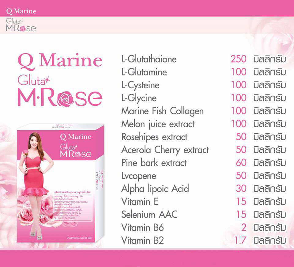 Q Marine Gluta M Rose ...