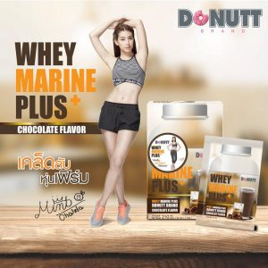 Whey Marine Plus Chocolate Flavor By Donutt Brand7