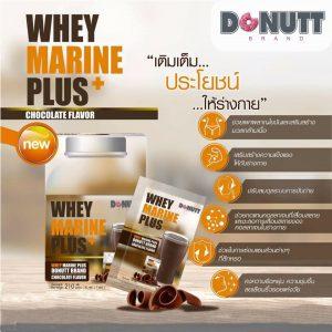Whey Marine Plus Chocolate Flavor By Donutt Brand8