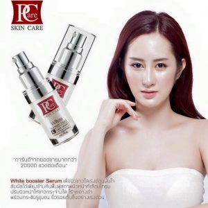 White Booster Mask by Pcare Skin Care13
