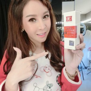 White Booster Mask by Pcare Skin Care21