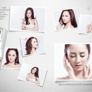 White Booster Mask by Pcare Skin Care5