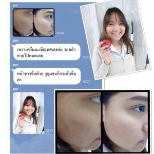 Yuri Ginseng White Cream Plus Lycopene10
