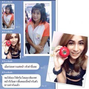 Yuri Ginseng White Cream Plus Lycopene14