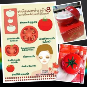 Yuri Ginseng White Cream Plus Lycopene6