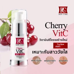 Cherry VitC plus serum by Pcare Skin Care5