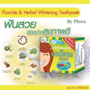FLUORIDE & HERBAL WHITENING TOOTHPASTE by Phoca4