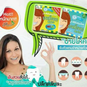 HERBAL WHITENING TOOTHPASTE by Phoca11
