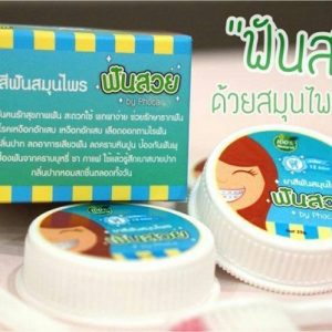 HERBAL WHITENING TOOTHPASTE by Phoca2