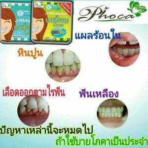 HERBAL WHITENING TOOTHPASTE by Phoca6