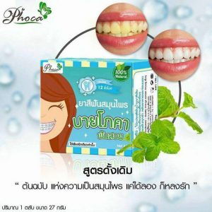 HERBAL WHITENING TOOTHPASTE by Phoca8