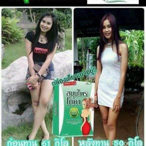 Herbal Capsules for Belly Fat Reduction By Phoca14