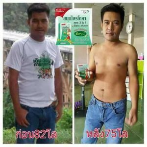 Herbal Capsules for Belly Fat Reduction By Phoca18