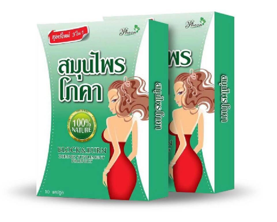 Garcinia Slim 500 Et Tu Tropicleanse