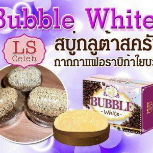 LS Celeb BUBBLE White6