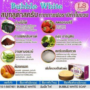 LS Celeb BUBBLE White7