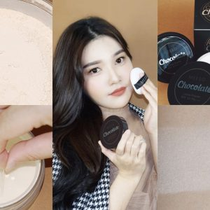 MEESO Chocolate Translucent Loose Powder SPF50 PA+++14