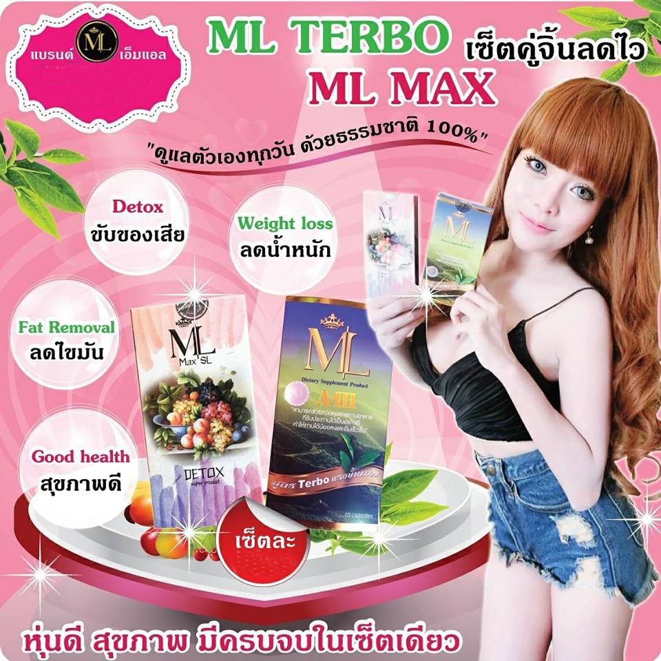ML Max SL Detox - Thailand Best Selling Products - Online ...