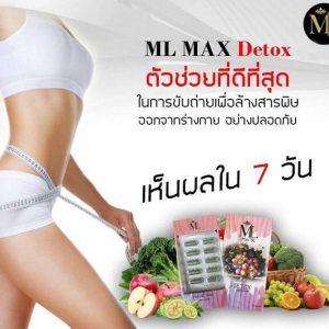 ML Max SL Detox5