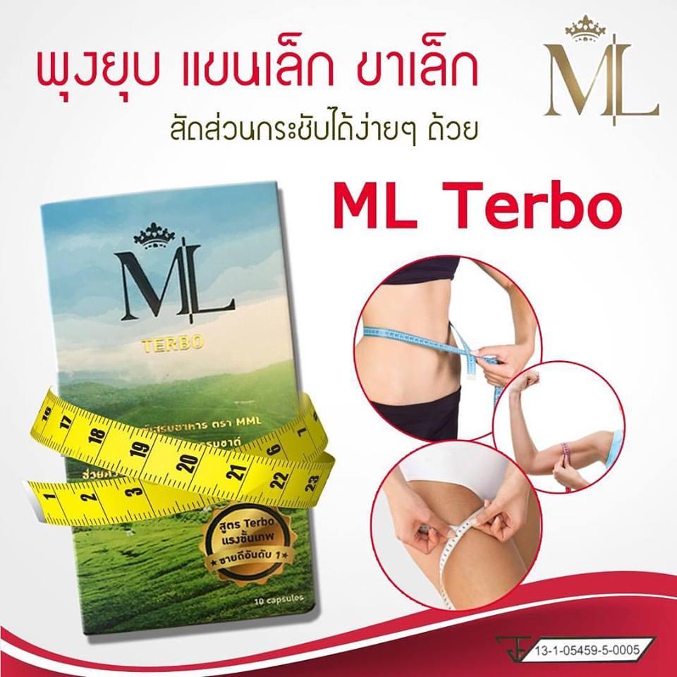 ML TERBO