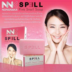 NNK SPELL Pink Snail Soap