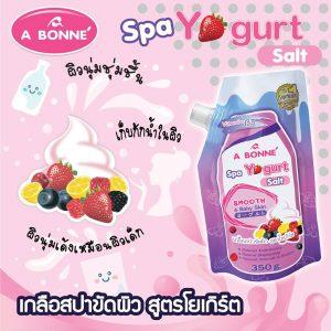 A BONNE Spa Salt7