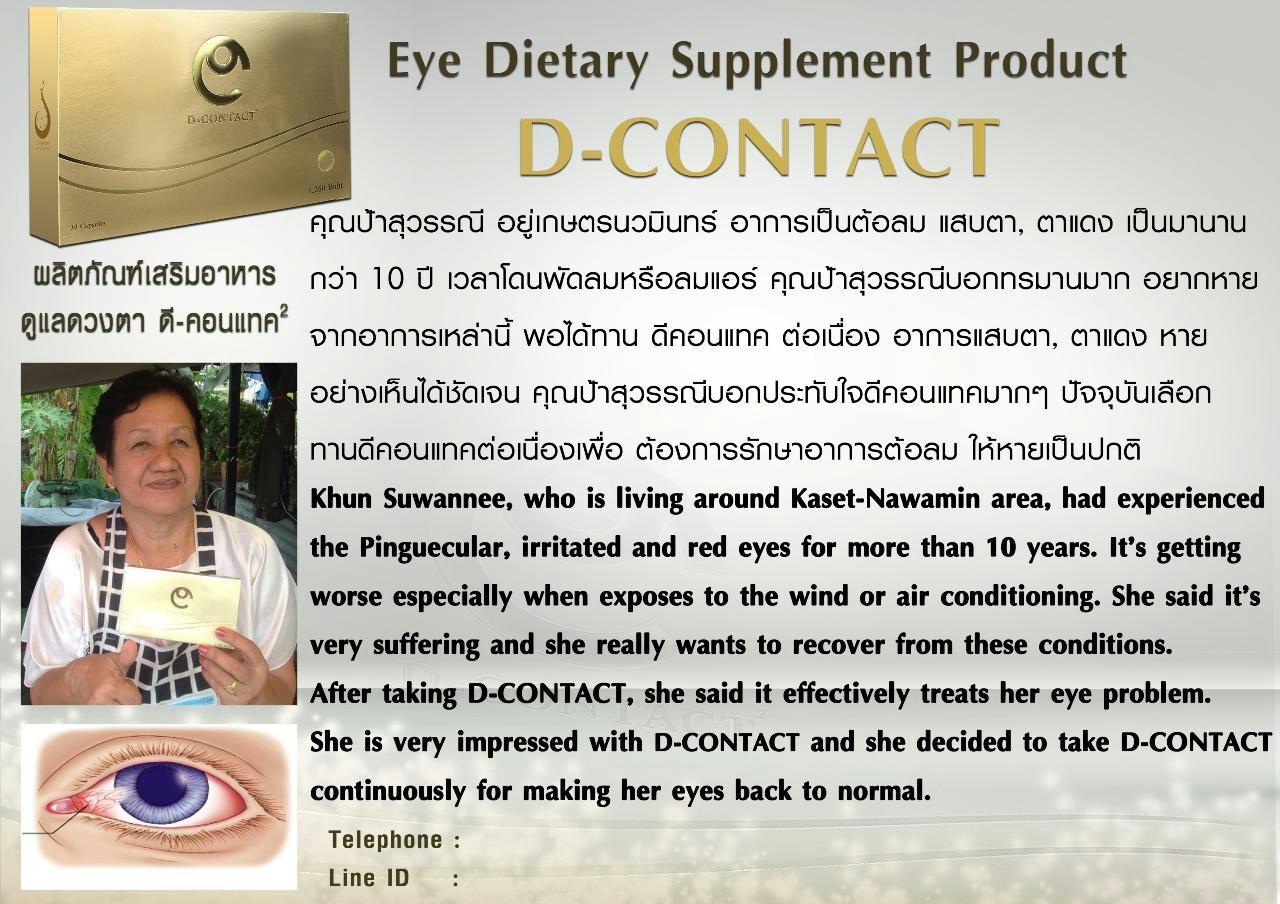 Natural Remedies For Retinal Detachment