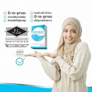 Feora dietary supplement5